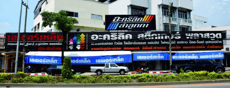 thailand-banner-3