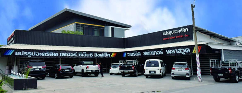 thailand-banner-4