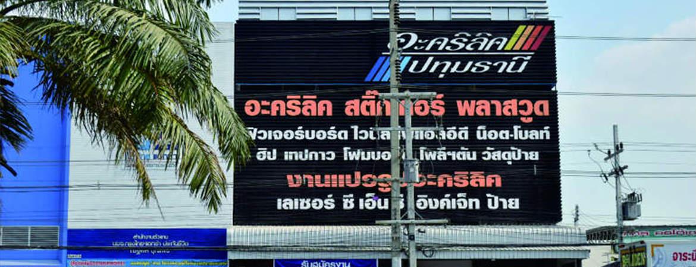 thailand-banner-5