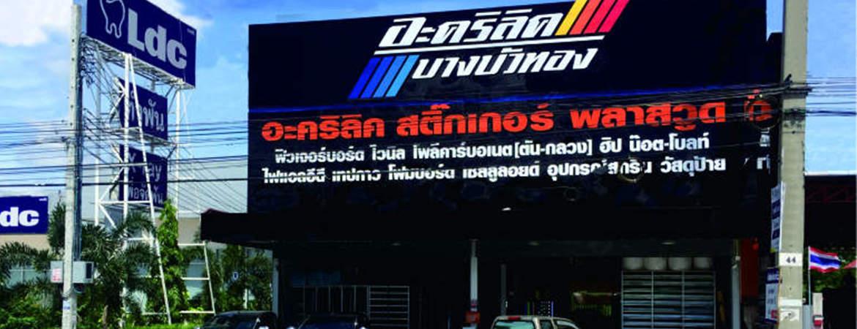 thailand-banner-6